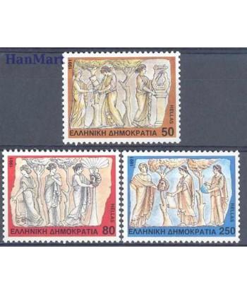 Grecja 1991 Mi 1774-1776 Czyste **