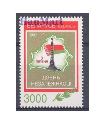 Białoruś 1997 Mi 226 Czyste **
