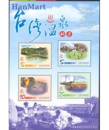 Tajwan 2003 Mi bl 100 Czyste **