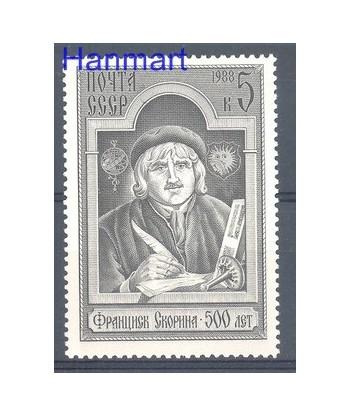 ZSRR 1988 Mi 5808 Czyste **