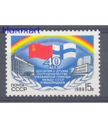ZSRR 1988 Mi 5813 Czyste **