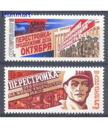 ZSRR 1988 Mi 5824-5825 Czyste **
