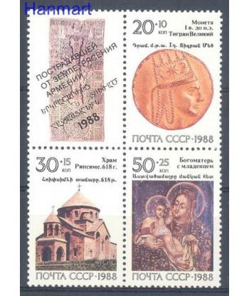 ZSRR 1988 Mi 5911-5913 Czyste **