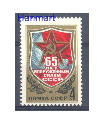 ZSRR 1983 Mi 5246 Czyste **