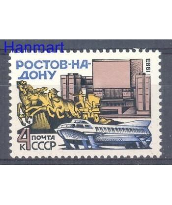 ZSRR 1983 Mi 5270 Czyste **