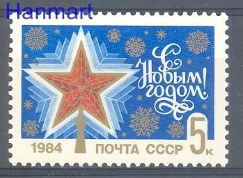 ZSRR 1983 Mi 5337 Czyste **