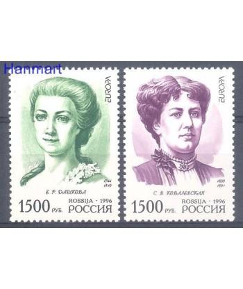 Rosja 1996 Mi 499-500 Czyste **