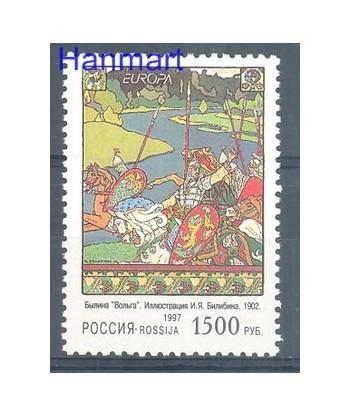Rosja 1997 Mi 575 Czyste **