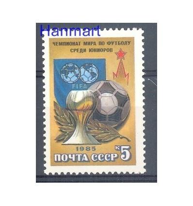 ZSRR 1985 Mi 5544 Czyste **