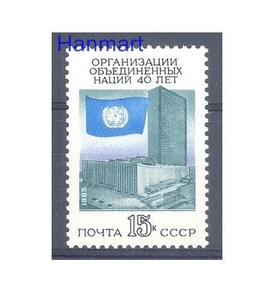 ZSRR 1985 Mi 5552 Czyste **