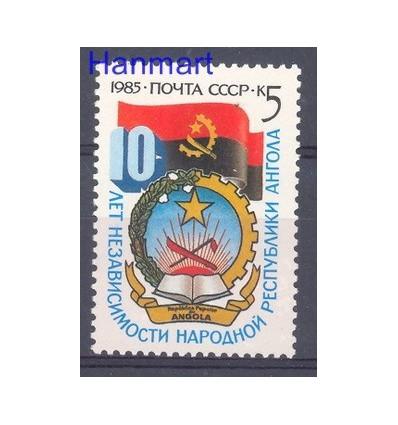 ZSRR 1985 Mi 5556 Czyste **