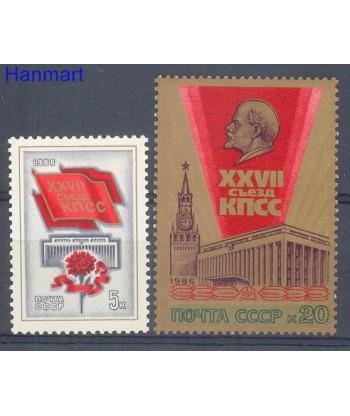 ZSRR 1986 Mi 5569-5570 Czyste **