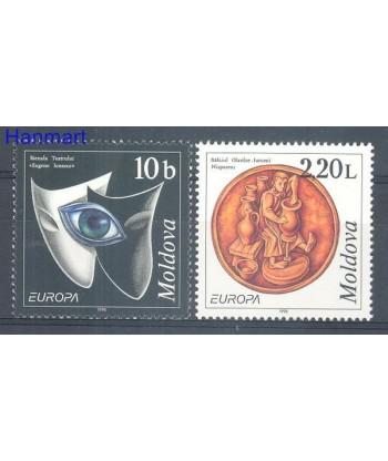 Mołdawia 1998 Mi 275-276 Czyste **