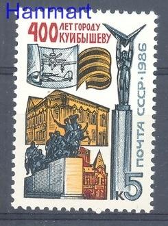 ZSRR 1986 Mi 5610 Czyste **