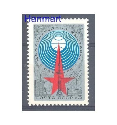 ZSRR 1986 Mi 5611 Czyste **