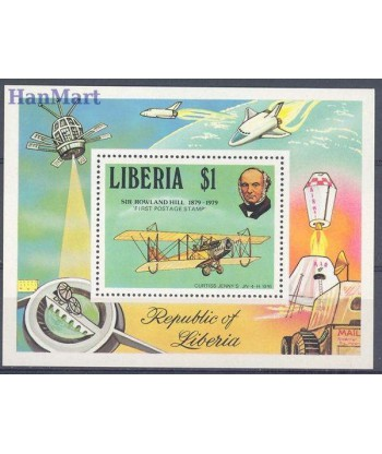 Liberia 1979 Mi bl 93 Czyste **