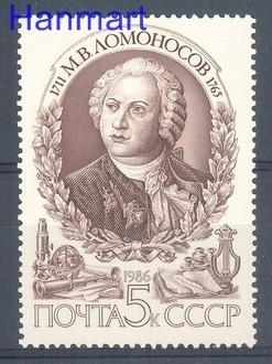 ZSRR 1986 Mi 5658 Czyste **