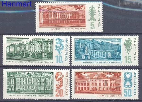 ZSRR 1986 Mi 5671-5675 Czyste **