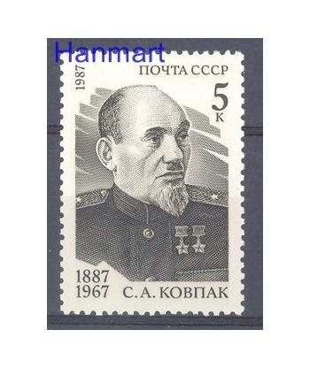 ZSRR 1987 Mi 5724 Czyste **