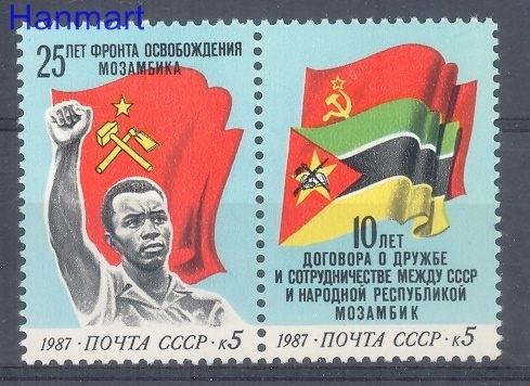 ZSRR 1987 Mi 5727-5728 Czyste **