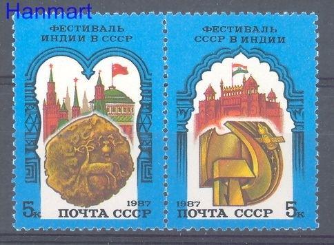 ZSRR 1987 Mi 5734-5735 Czyste **