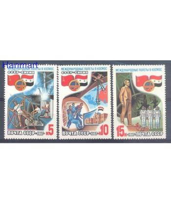 ZSRR 1987 Mi 5737-5739 Czyste **