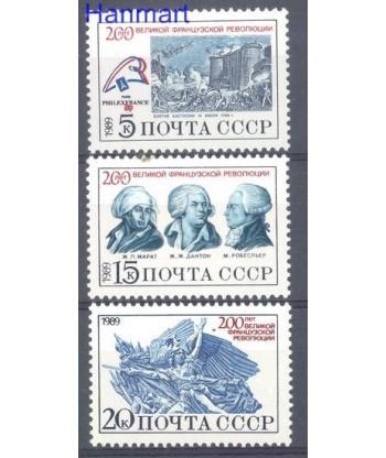 ZSRR 1989 Mi 5968-5970 Czyste **