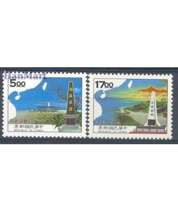 Tajwan 1996 Mi 2304-2305 Czyste **