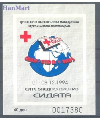 Macedonia 1994 Mi  Czyste **
