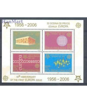 Serbia i Czarnogóra 2005 Mi bl 59 Czyste **