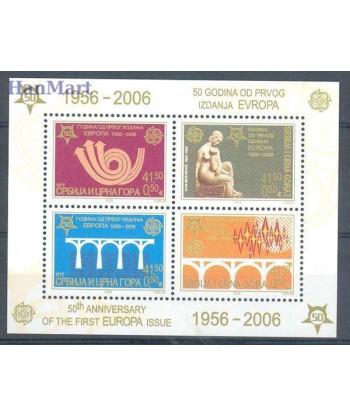Serbia i Czarnogóra 2005 Mi bl 60 Czyste **