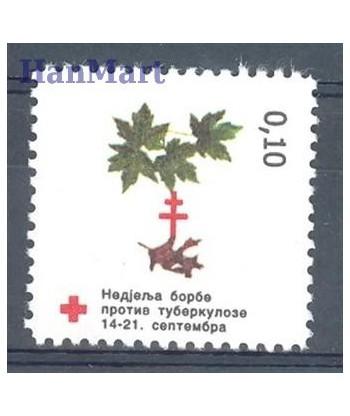 Republika Serbska 2001 Mi zwa 9 Czyste **