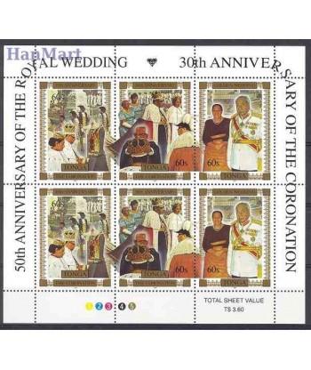 Tonga 1997 Mi 1486-1488 Czyste **