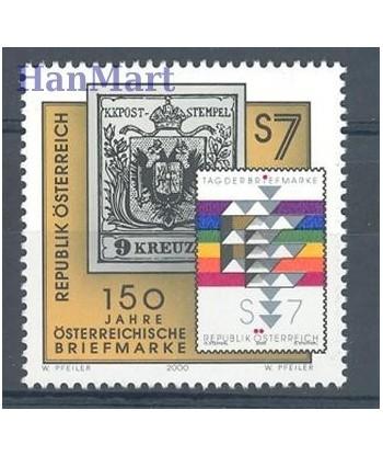 Austria 2000 Mi 2316 Czyste **