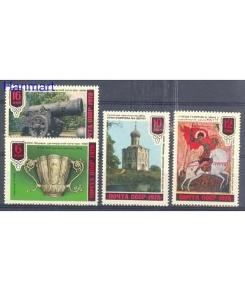 ZSRR 1978 Mi 4792-4795 Czyste **