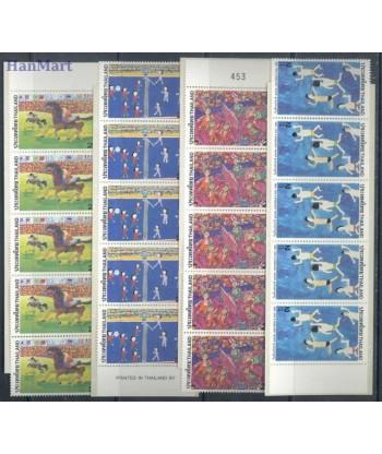 Tajlandia 1999 Mi 1896-1899 Czyste **