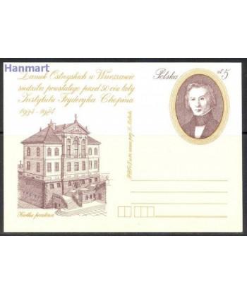 Polska 1984 Mi 865 Karty pocztowe czyste