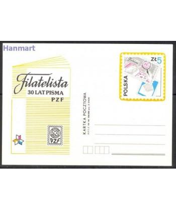 Polska 1984 Mi 885 Karty pocztowe czyste