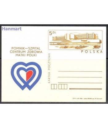 Polska 1985 Mi 909 Karty pocztowe czyste