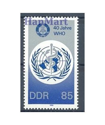 Niemiecka Republika Demokratyczna / DDR 1988 Mi 3214 Czyste **
