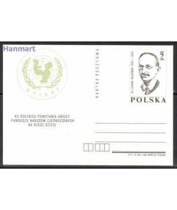 Polska 1986 Mi 938 Karty pocztowe czyste