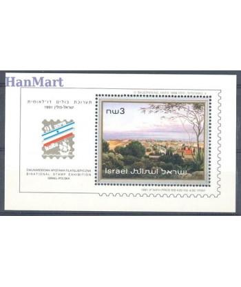 Izrael 1991 Mi bl 44 Czyste **
