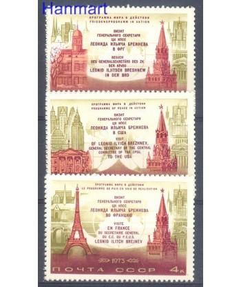 ZSRR 1973 Mi 4176-4178 Czyste **