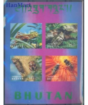 Bhutan 1969 Mi bl 21 Czyste **