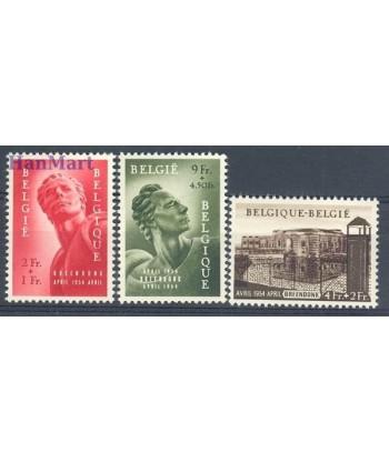 Belgia 1954 Mi 992-994 Czyste **
