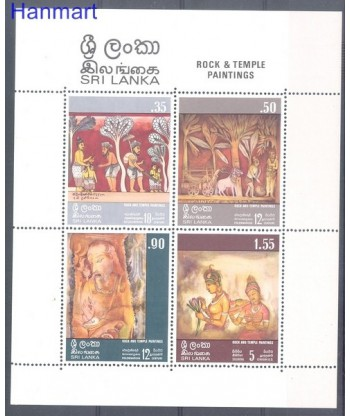 Sri Lanka 1973 Mi bl 3 Czyste **