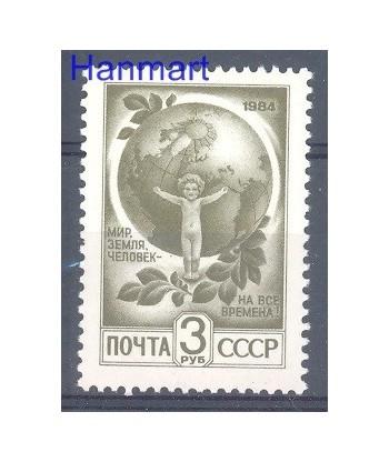 ZSRR 1991 Mi 6209 Czyste **
