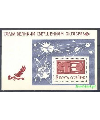 ZSRR 1967 Mi bl 49 Czyste **