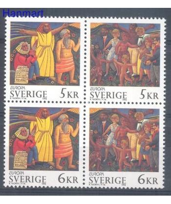 Szwecja 1995 Mi 1874-1877 Czyste **