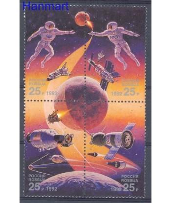 Rosja 1992 Mi 241-244 Czyste **